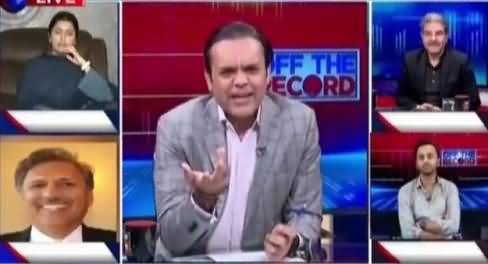 Off The Record (NAB Cases Against Sharif Family) - 16th November 2017