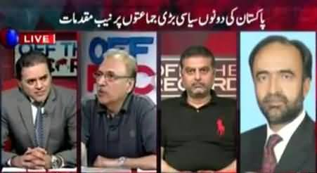 Off The Record (NAB Cases on Nawaz Sharif & Asif Zardari) - 7th July 2015