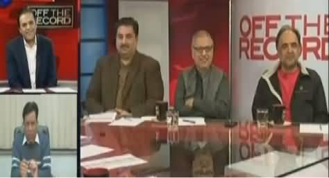Off The Record (NAB Ke Par Kaatne Nahi Dein Ge - Imran Khan) – 22nd February 2016