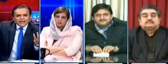Off The Record (NAB Ordinance And Opposition) - 1st January 2020