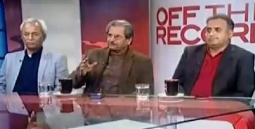 Off The Record (NAB Will Have To Play Its Role Against Corruption) – 15th December 2015