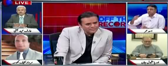 Off The Record (Nadeem Afzal Chan Joins PTI)  - 19th April 2018