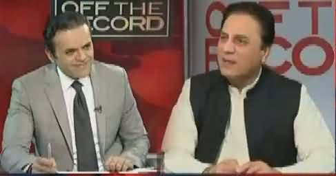 Off The Record (Naeem Bukhari Exclusive Interview) – 28th February 2017