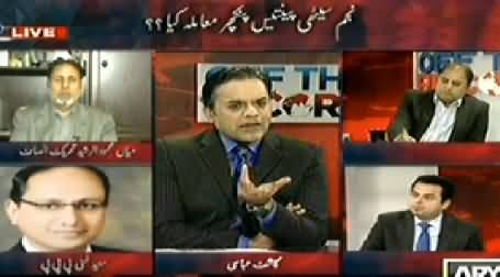 Off The Record (Najam Sethi Rewarded For 35 Punctures) – 11th February 2014