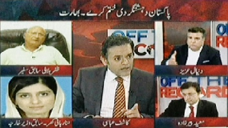 Off The Record (Narendra Modi's Five Demands From Pakistan) – 27th May 2014