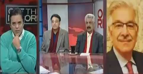 Off The Record (Nation Action Plan, Punjab Ki Bari Kab Aye Gi?) – 28th December 2015