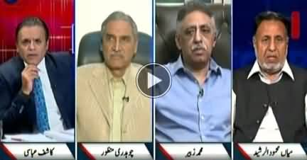 Off The Record (Nawaz Bilawal Mulaqat, Hakumat Ke Liye Khatarnaak) - 11th March 2019