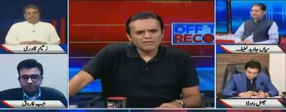 Off The Record (Nawaz & Maryam Can Be Released on Parole) - 11th September 2018