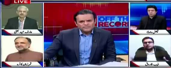 Off The Record (Nawaz Sharif Aur Asif Zardari Aamne Samne) - 1st May 2018