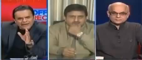 Off The Record (Nawaz Sharif Case Ka Faisla Mehfoz) - 19th December 2018