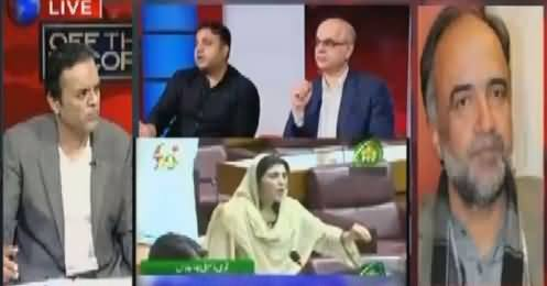 Off The Record (Nawaz Sharif Criticism on Supreme Court) – 7th August 2017