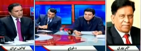 Off The Record (Nawaz Sharif ECL Issue, Is Govt Confused?) - 11th November 2019
