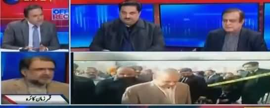 Off The Record (Nawaz Sharif Flagship Reference Mein Bari) - 24th December 2018