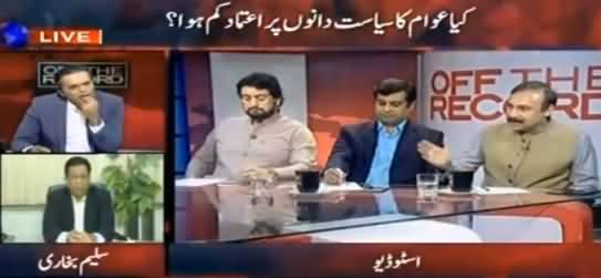 Off The Record (Nawaz Sharif Hakumat Mein, Musharraf Azad) – 13th October 2015