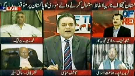 Off The Record (Nawaz Sharif in Modi's Oath Taking Ceremony) – 26th May 2014