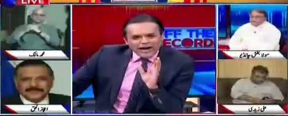 Off The Record (Nawaz Sharif Ka Bayan) - 23rd May 2018