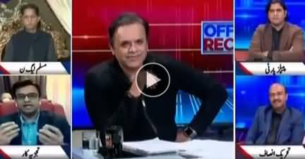 Off The Record (Nawaz Sharif Ka Elaj Se Inkar) - 7th March 2019
