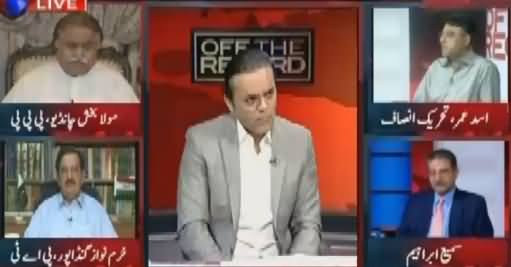Off The Record (Nawaz Sharif Ka GT Road March) – 8th August 2017