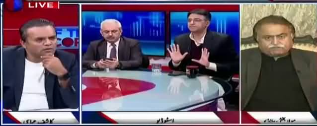 Off The Record (Nawaz Sharif Ka Paigham Kis Ke Liye) - 9th January 2018