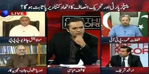 Off The Record (Nawaz Sharif Ka Paisa Bahir Kaise Gaya?) – 27th April 2016