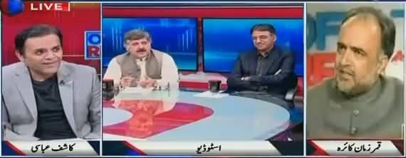 Off The Record (Nawaz Sharif Ke Paas Kia Options Hain) - 1st November 2017