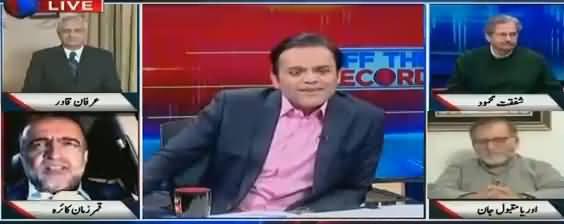 Off The Record (Nawaz Sharif Ki Adlia Per Tanqeed) - 15th November 2017
