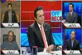 Off The Record  (Nawaz Sharif Ki Adlia Per Tanqeed) – 26th September 2017