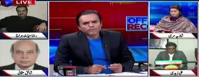 Off The Record (Nawaz Sharif Ki Adlia Per Tanqeed) - 30th January 2018