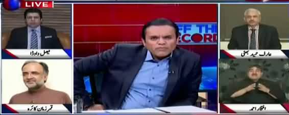 Off The Record (Nawaz Sharif Ki Adlia Per Tanqeed) - 4th April 2018