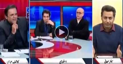 Off The Record (Nawaz Sharif Ki Bemari Per Siasat) - 14th March 2019
