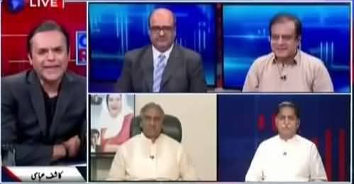 Off The Record (Nawaz Sharif Ki Press Conference) - 10th May 2018