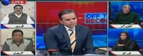 Off The Record (Nawaz Sharif Ki PTI Per Charhai) - 22nd November 2017