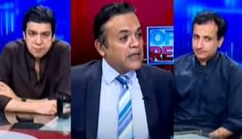 Off The Record (Nawaz Sharif Ko Wapis Kaun Laye Ga?) - 24th August 2020