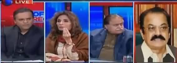 Off The Record (Nawaz Sharif May Go Back To Jail) - 6th November 2018