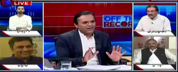 Off The Record (Nawaz Sharif Ne Kis Kis Ko Sone Jaisa Kaha) - 12th April 2018