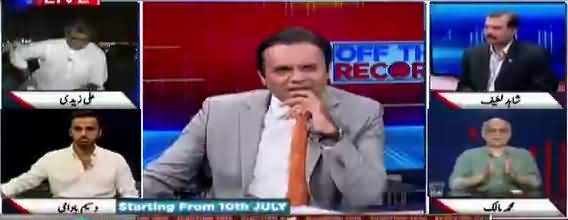 Off The Record (Nawaz Sharif Objection on Election Under Army) - 10th July 2018
