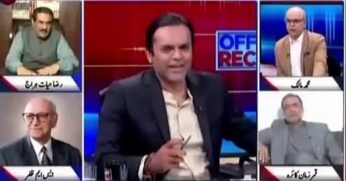 Off The Record (Nawaz Sharif Phir Na Ahel) - 21st February 2018