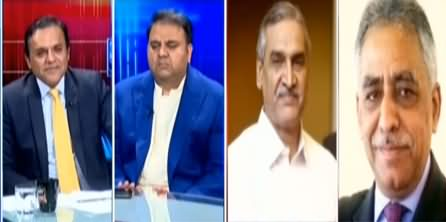 Off The Record (Nawaz Sharif Rejects Inquiry Report) - 10th November 2020