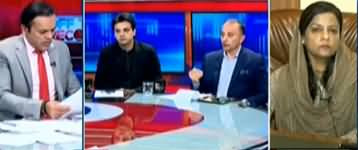 Off The Record (Nawaz Sharif's Health Issue) - 4th March 2020
