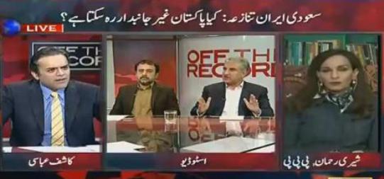 Off The Record (Nawaz Sharif's Phone Call to Modi) – 5th January 2016