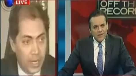 Off The Record (Nawaz Sharif's Relations With Qatar..?) – 16th November 2016