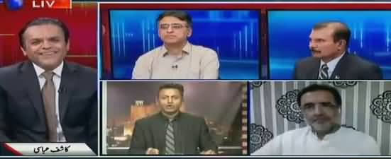 Off The Record (Nawaz Sharif's Statement, PM Confused) - 14th May 2018
