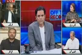 Off The Record (Nawaz Sharif To Be Indicted On Oct 13) – 9th October 2017