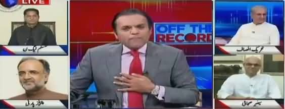 Off The Record (Nawaz Sharif Vs Shahbaz Sharif) - 17th May 2018