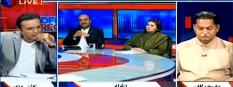 Off The Record (Nawaz Sharif Want to Go Abroad?) - 25th April 2019