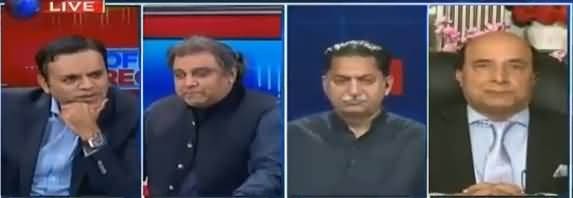 Off The Record (Nawaz, Zardari Ittehad Ka Imkan) - 25th October 2018