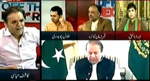 Off The Record (Naya Pakistan Wale KPK To Theek Kar Lein - Nawaz Sharif) – 15th October 2014