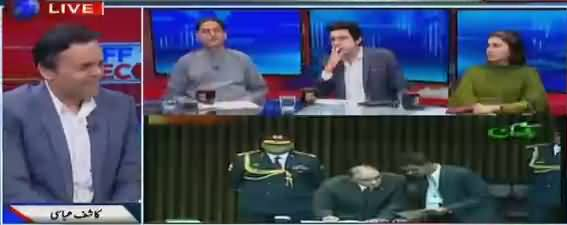 Off The Record (Nayi Assembly Ka Aghaz) - 13th August 2018