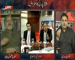 Off The Record (New Dialogue Committee and Nawaz Imran Meeting) – 13th March 2014