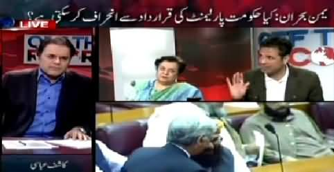 Off The Record (New Statement of Nawaz Sharif on Yemen Issue) – 13th April 2015